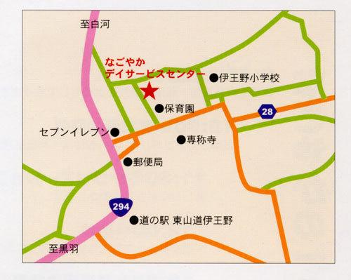 http://www.janasuno.or.jp/files/lib/1/108/201701161014435684.jpg